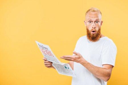 Комитет по этике РФС рассмотрит жалобу ЦСКА на «Спартак» в конце мая