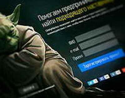 Россияне назвали самую опасную для детей соцсеть