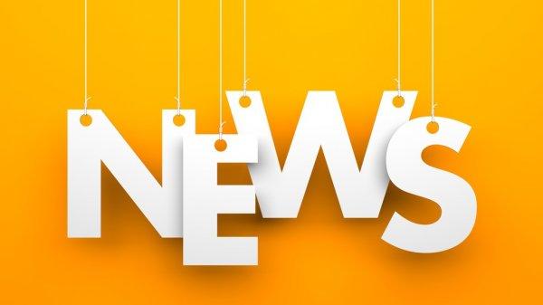 «Новости малого бизнеса»: Смольный выделил средства на поддержку МСБ в рамках двух региональных проектов