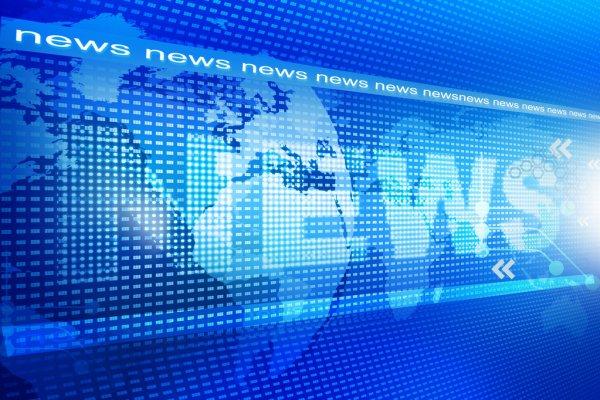 События предстоящих дней: 'Роснефть' закроет дивидендный реестр