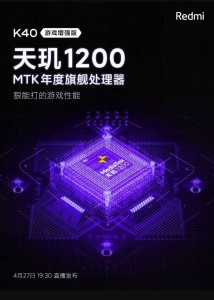 Redmi K40 Game Enhanced Edition набрал 724 495 баллов в AnTuTu