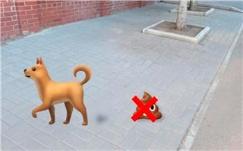 Мэр Красноярска поблагодарил ответственных собачников за уборку фекалий