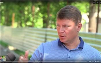 «Не вытесняем, а подставляем плечо»: Сергей Ерёмин объяснил позицию мэрии в ситуации с парком «Прищепка»