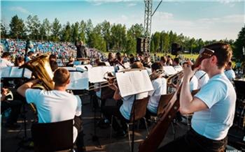Частный фонд выделит более 2,5 млн рублей на фестиваль «Оркестр на траве» в Красноярском крае
