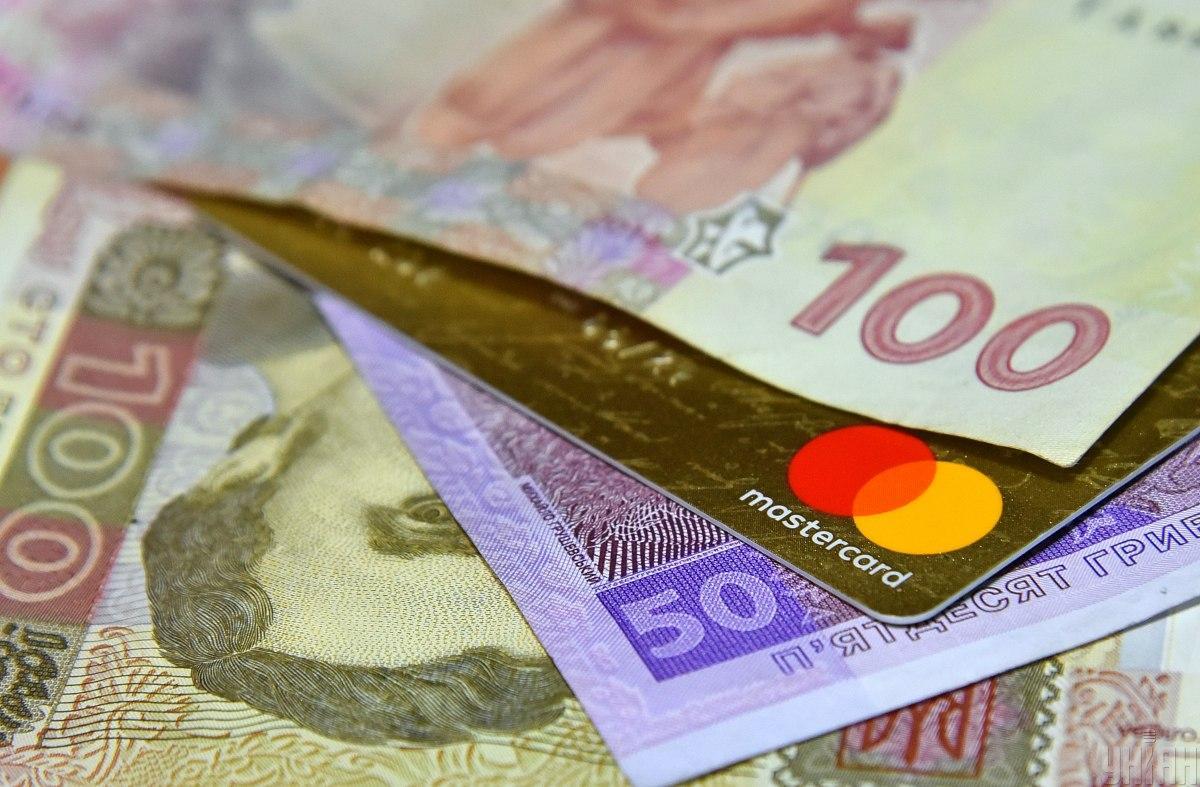 Как украинцам спасти свои сбережения в условиях растущей инфляции