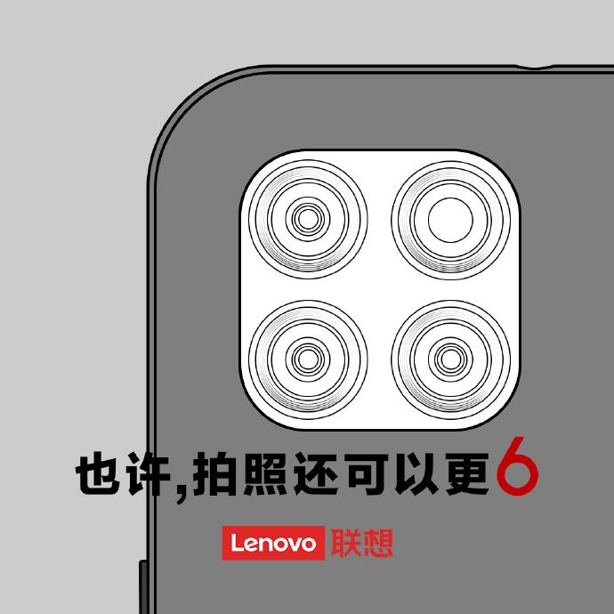 Lenovo готовит три смартфона в ответ на новые Xiaomi Redmi Note 9