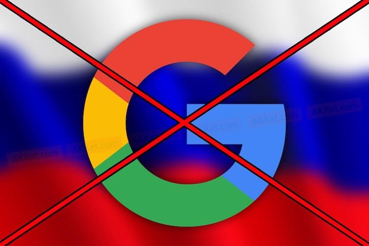 Попытка заблокировать сервисы Google обернулась сбоем в работе систем Центробанка РФ