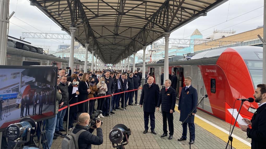 Уральские «Ласточки» вышли на международные маршруты