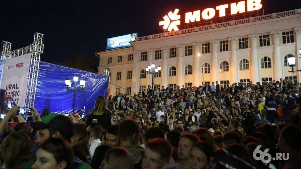 Фонд президентских грантов выделил 40 млн на «Ночь музыки» в Екатеринбурге