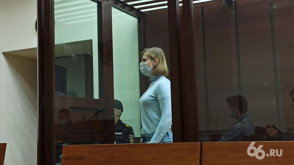 Суд избрал меру пресечения первому заместителю главы МУГИСО. В чем обвиняют Елену Николаеву