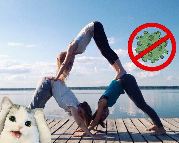 Домашняя йога или чем заняться на самоизоляции