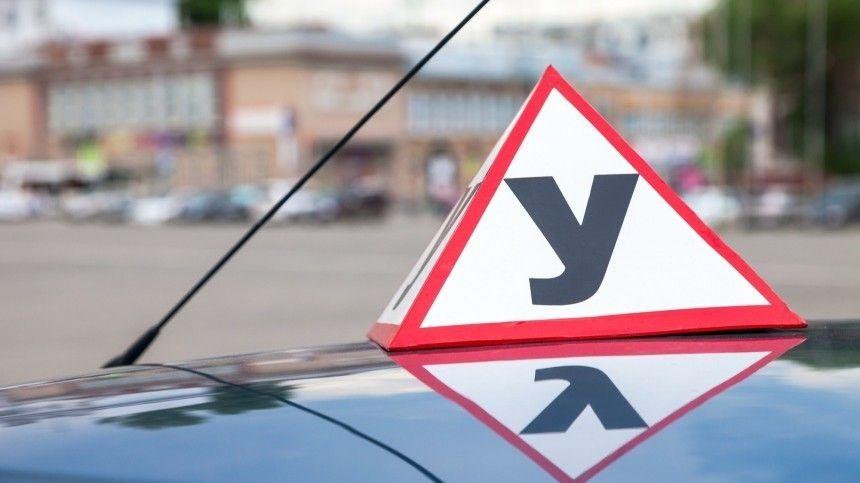 Какие нововведения ожидаются в автошколах?