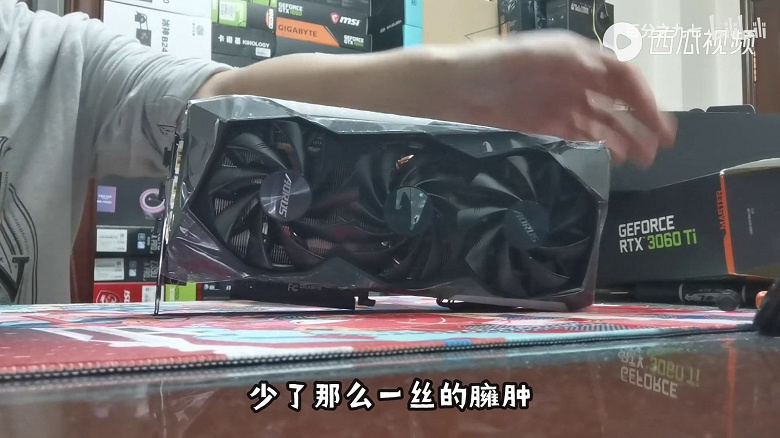 Аналога этой карте у AMD пока нет. Первая распаковка разных GeForce RTX 3060 Ti на видео