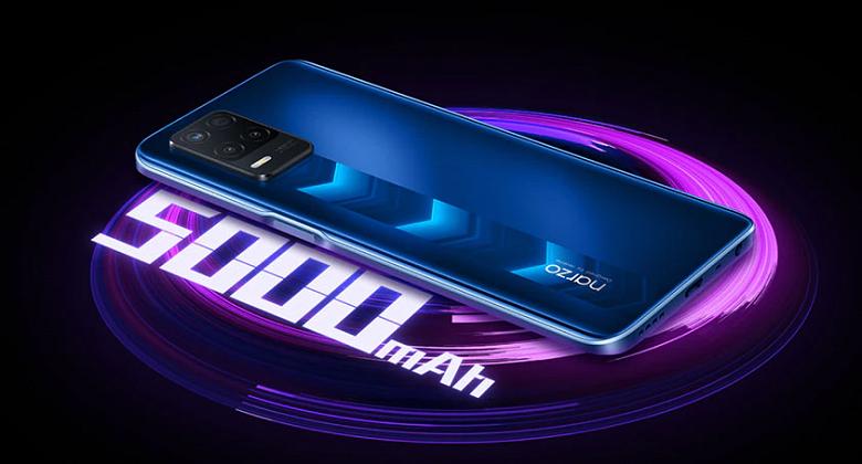 90 Гц, NFC, 5000 мА·ч и Android 11: Realme Narzo 30 прибывает в Россию на треть дешевле