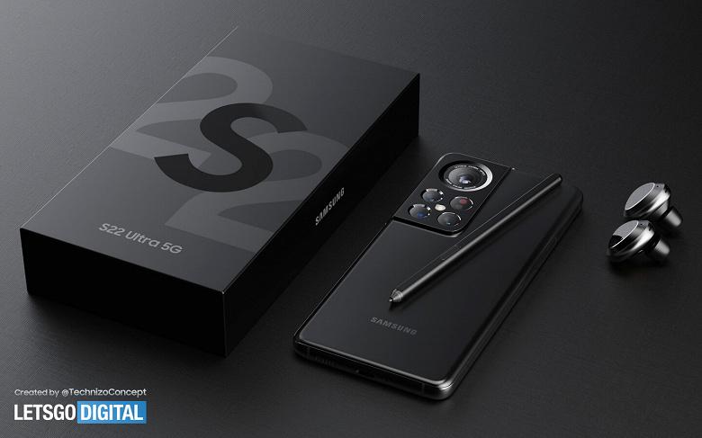 Samsung Galaxy S22 и Galaxy S22+ получат новейший 50-мегапиксельный датчик Samsung ISOCELL GN5, а у Galaxy S22 Ultra будет 45-ваттная зарядка