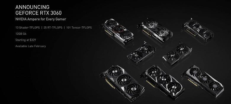 Ampere на любой кошелек. Представлена видеокарта Nvidia GeForce RTX 3060 за 330 долларов