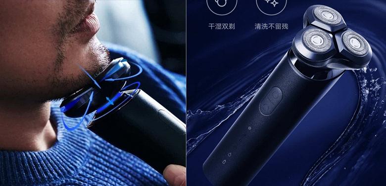 Представлена первая электробритва Xiaomi с керамическим лезвием и двигателем с прямым приводом