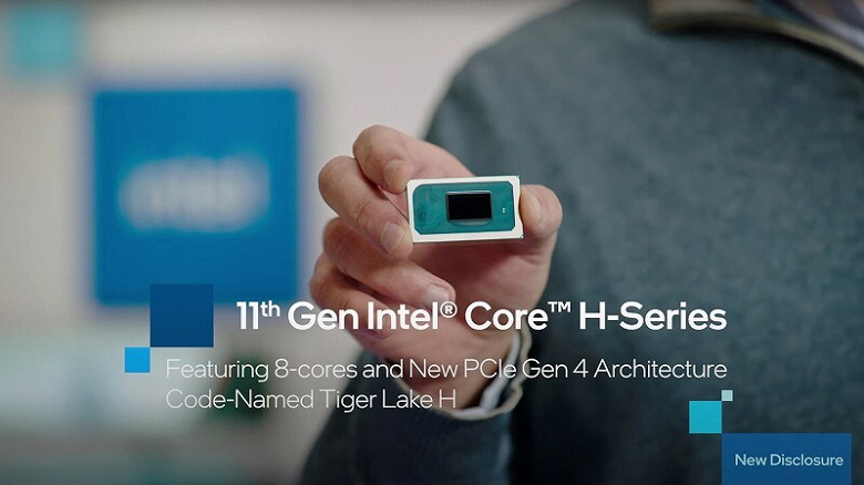 Intel продолжает сильно отставать от AMD. Восьмиядерные процессоры Tiger Lake-H выйдут только в конце года