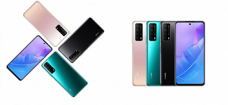 5000 мА•ч, популярный дизайн и быстрая зарядка дешевле $200. Смартфон Huawei Enjoy 20 SE поступил в продажу
