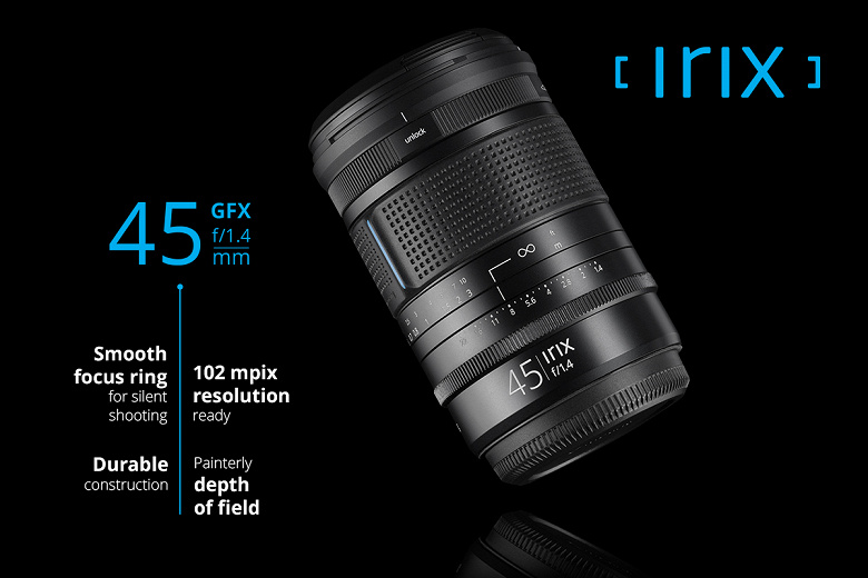 Представлен объектив Irix 45mm F1.4 Dragonfly для среднеформатных камер Fujifilm GFX