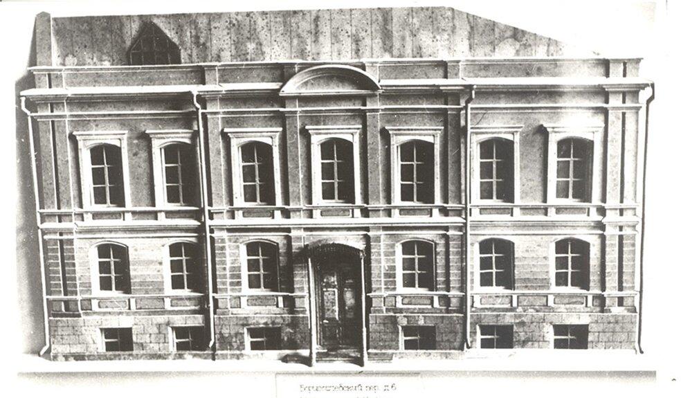 История музейных зданий. Идем в гости к Марине Цветаевой