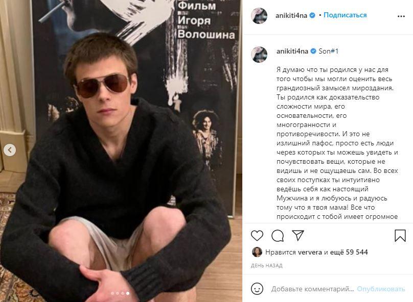 Слухи о болезни и падение из окна модели: каким стал старший сын Анны Михалковой