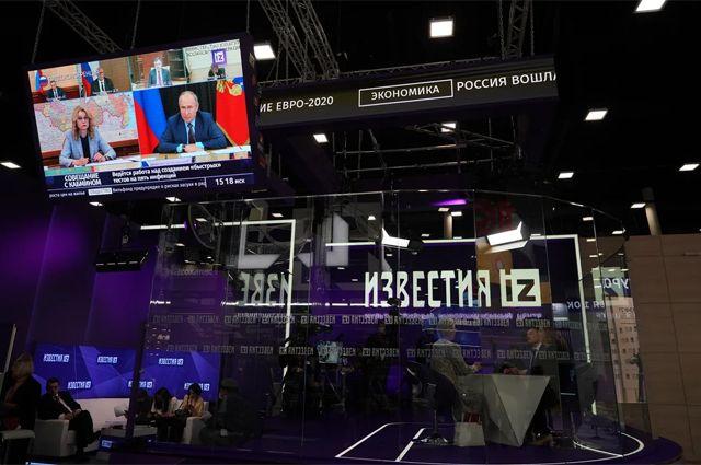 «Золотой луч». Премию получил телеканал «Известия»