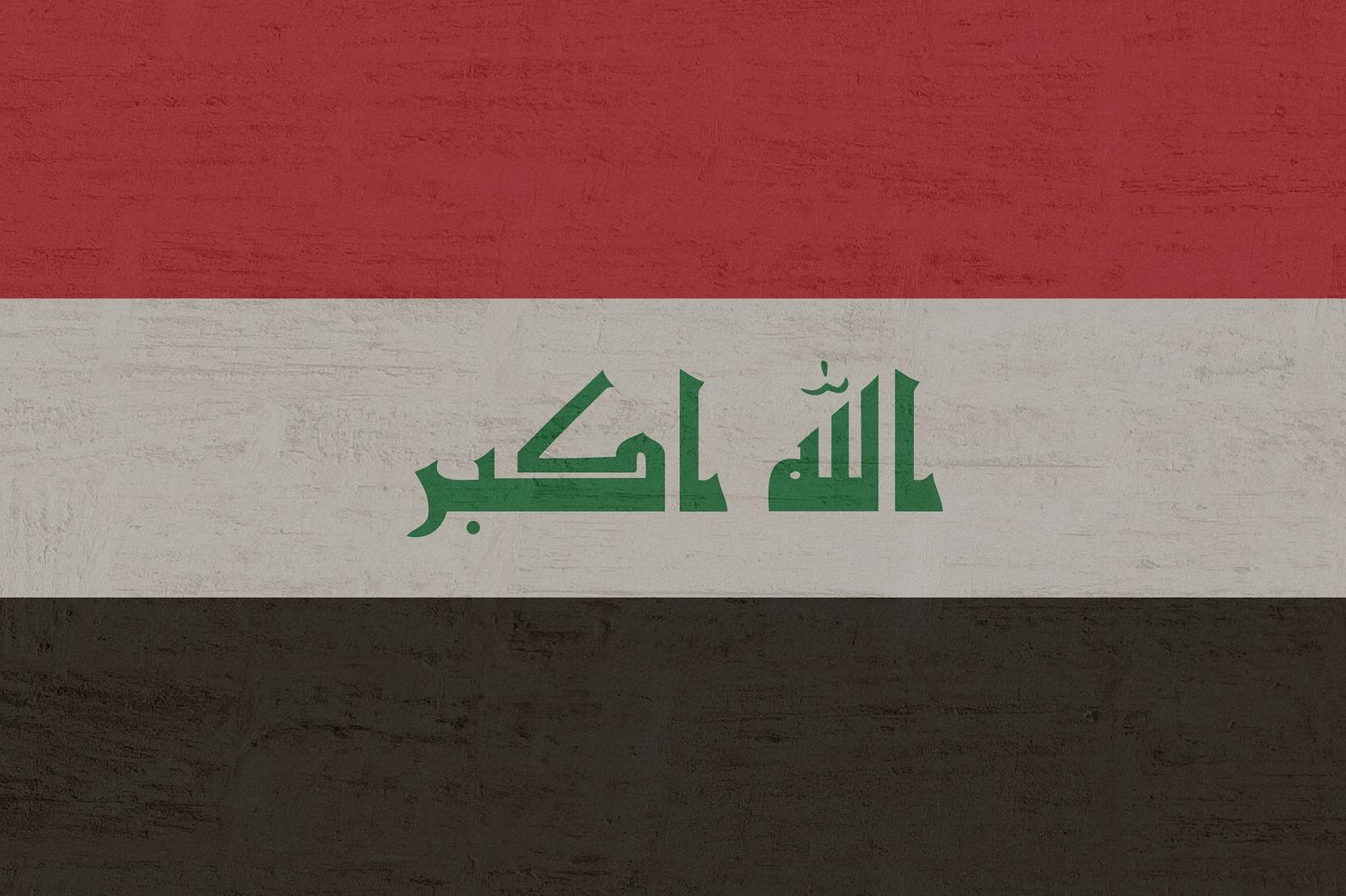 Не менее 7 человек погибли при атаке боевиков в Ираке