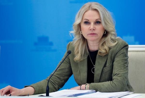 Голикова: к 2030 году почти треть россиян будет пенсионерами