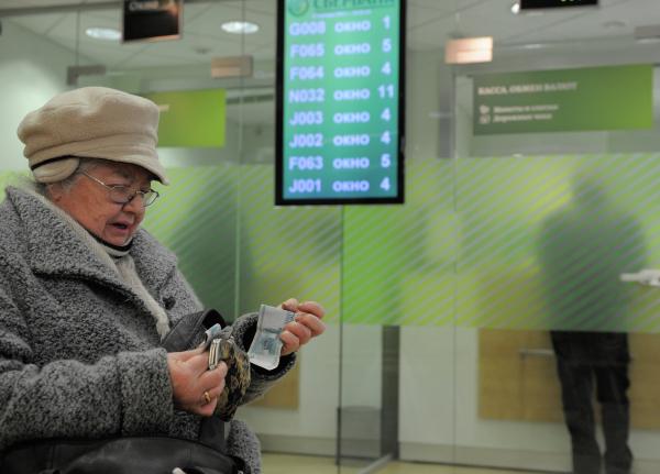 Десятки российских банков могут лишиться лицензии в 2021 году