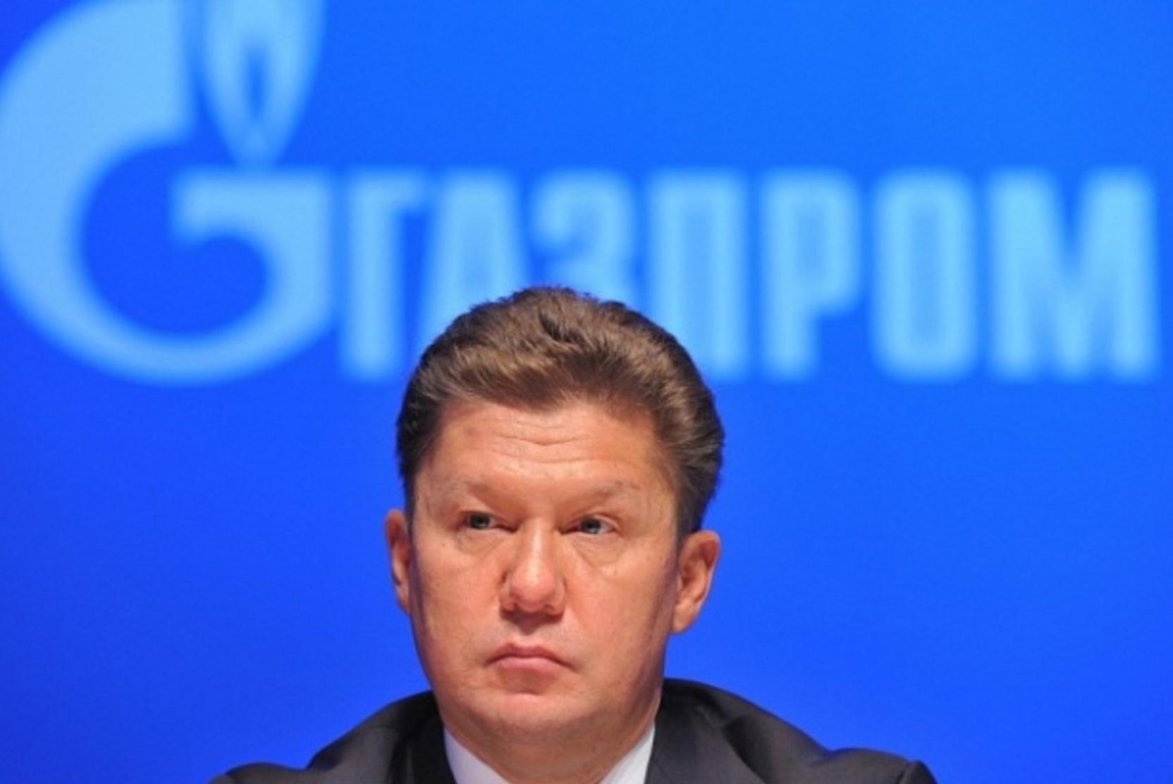 Миллер не исключил увеличение объёмов транзита газа через Украину