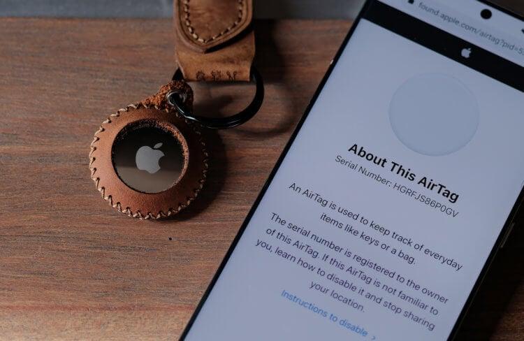 Apple выпустит «Локатор» для Android. А, собственно, зачем?