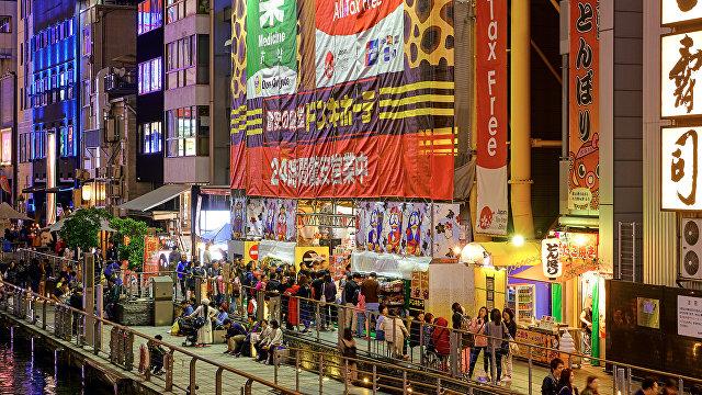 SankeiBiz (Япония): культурные связи Кансая с Россией развиваются наперекор проблемам в японско-российских отношениях