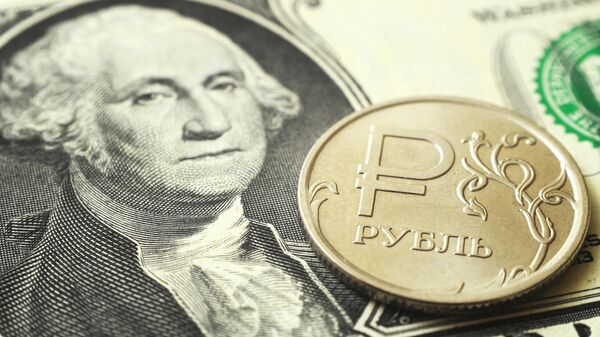 Минфин с начала года купил валюту на рынке на триллион рублей