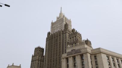 В МИД России заявили о кампании по дезинформации со стороны Украины