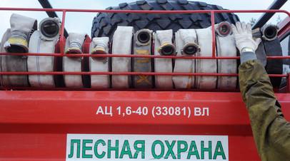 Вильфанд сообщил об обострении пожароопасной обстановки в ряде регионов России