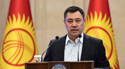 Президент Киргизии рассказал о тяжёлой ситуации в экономике