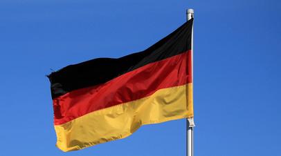В Германии назвали разрушенную Россией «мечту» Запада