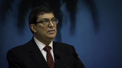 МИД Кубы отверг санкции США и заявил об их давлении на Европу
