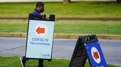 В ООН заявили о необходимости вакцинировать всех людей к концу 2022 года