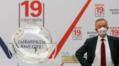 ЦИК исключил 27 кандидатов на выборах в Госдуму по статье об экстремизме