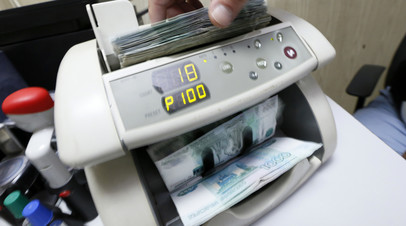 Счётная палата сообщила о росте госдолга России на 5,4 трлн рублей