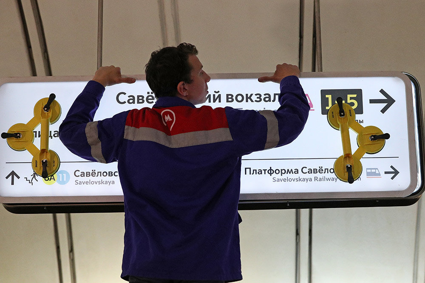 В Москве построят 25 станций и более 58 километров новых линий метро