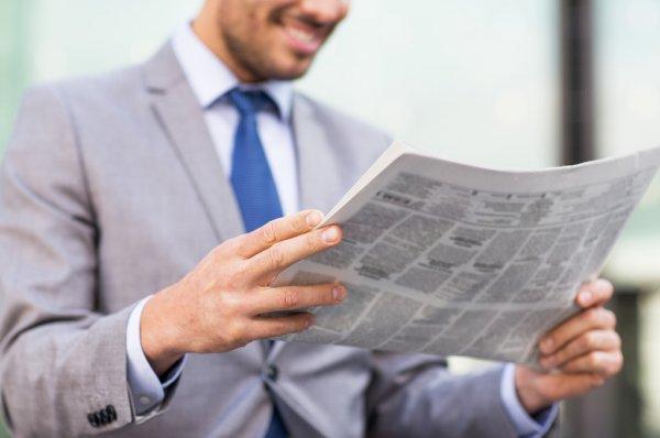 Электронные больничные будут приходить на портал госуслуг