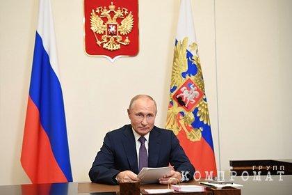 Путин назвал авторов текста заявления по Карабаху