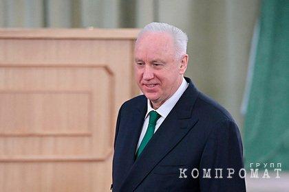 Кремль поддержал слова Бастрыкина о наказании за осквернение памяти о войне