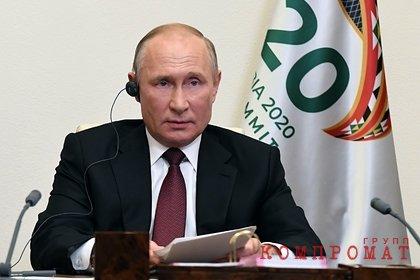Путин объяснил нежелание поздравлять Байдена