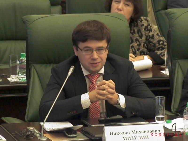 У сына сенатора Мизулиной нашлась квартира в Москве за 100 млн рублей