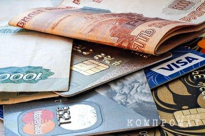 Эксперт прокомментировал информацию о массовой атаке на счета россиян