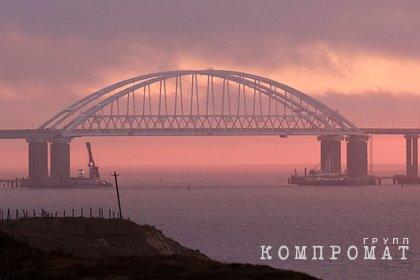 В Госдуме назвали последствия возможной отправки кораблей США в Черное море